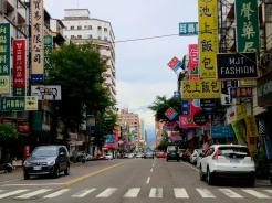 commuting to work, Xiangshang Rd