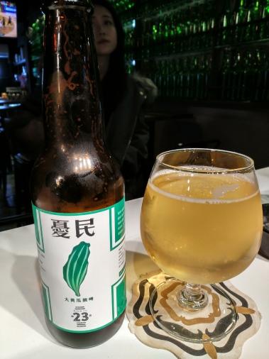 Taipei 1.14 76